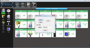 辉和H3000动环监控主机